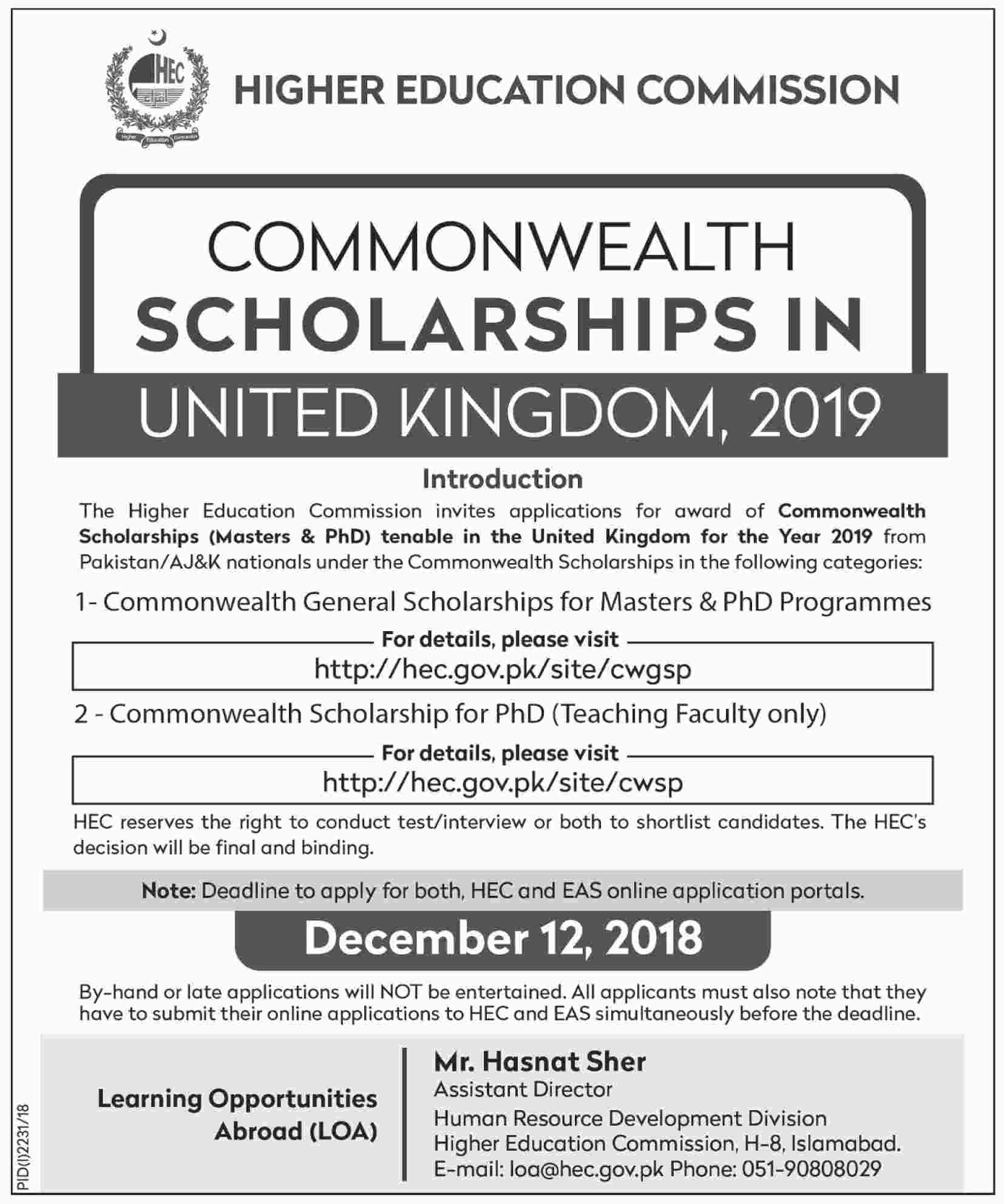 HEC Commonwealth Scholarships (Masters & PhD) in United Kingdom, 2019