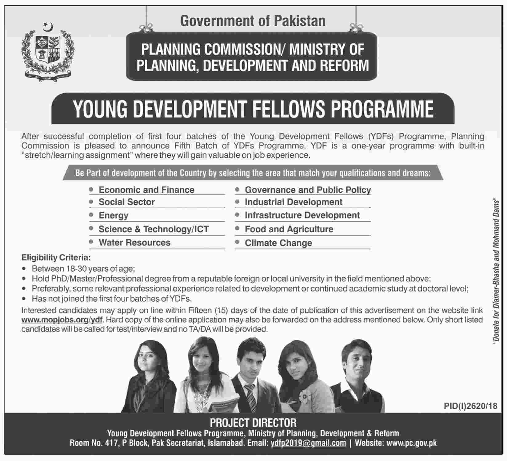 Young Development Fellows (Fifth Batch of YDFs Programme)  - Planning Commission/ Ministry of Planning