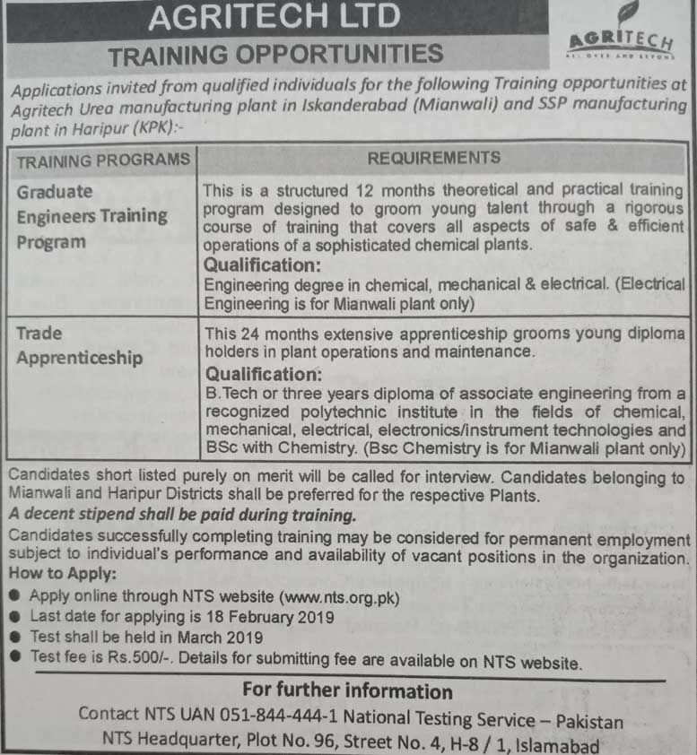 Graduate Engineers Training Opportunities - Agritech Ltd