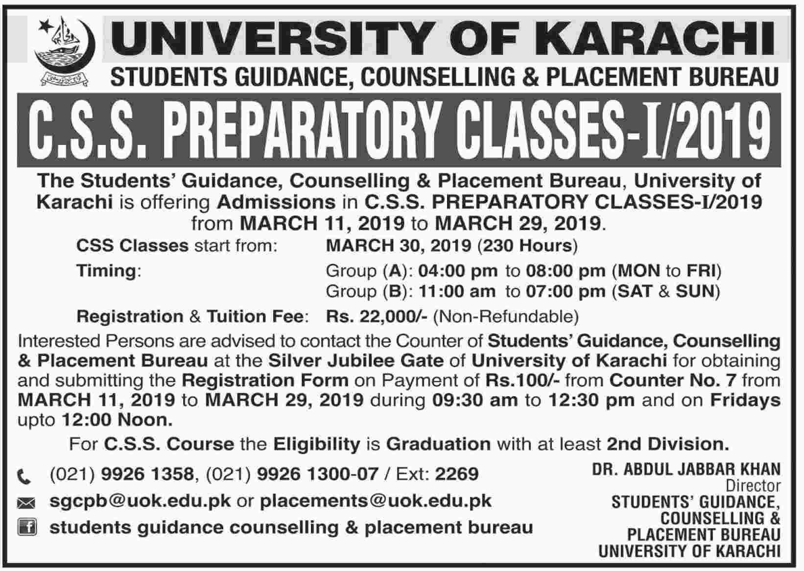 CSS Preparatory Classes 2019 Start at University of Karachi