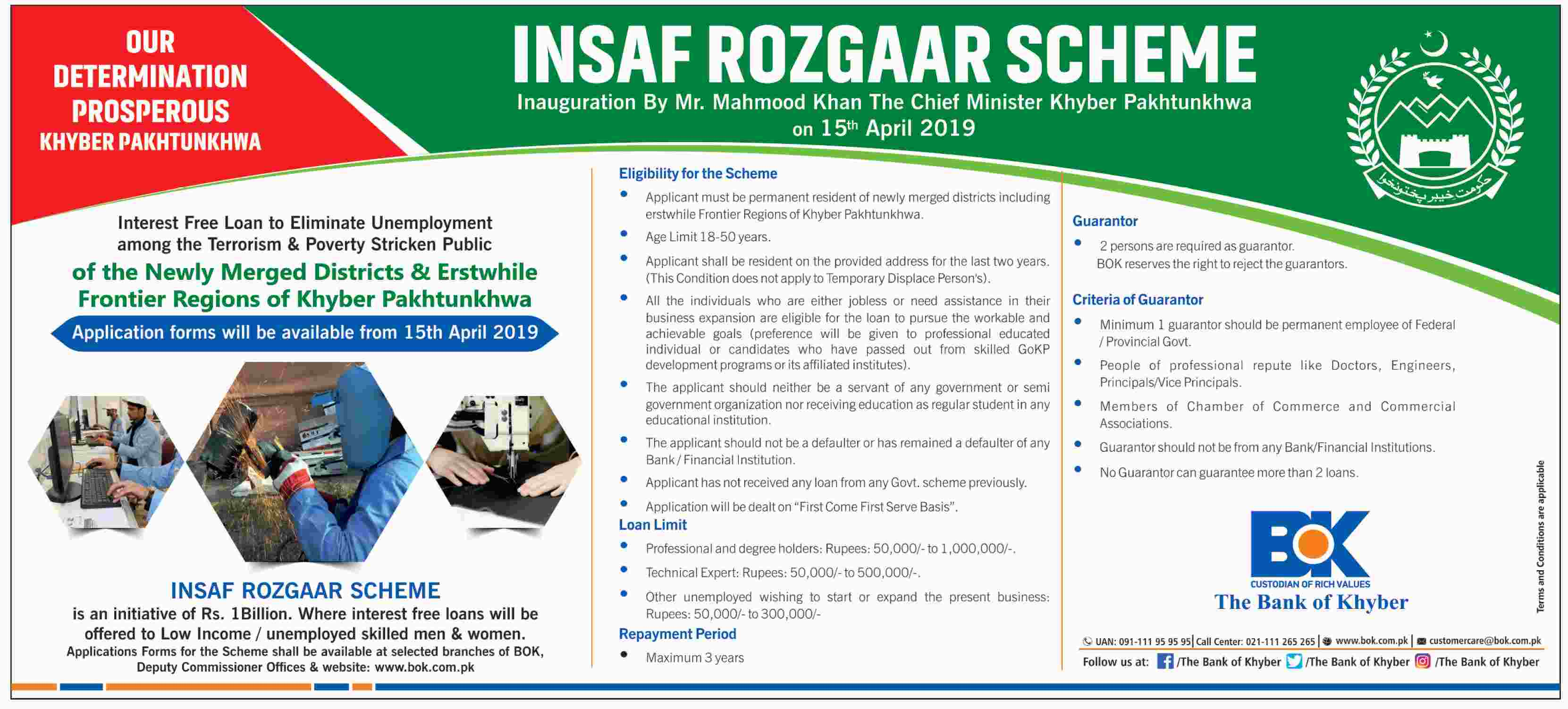Insaf Rozgaar Scheme - Interest Free Loans for Low Income / Unemployed Skilled Persons in Pakhtunkhwa