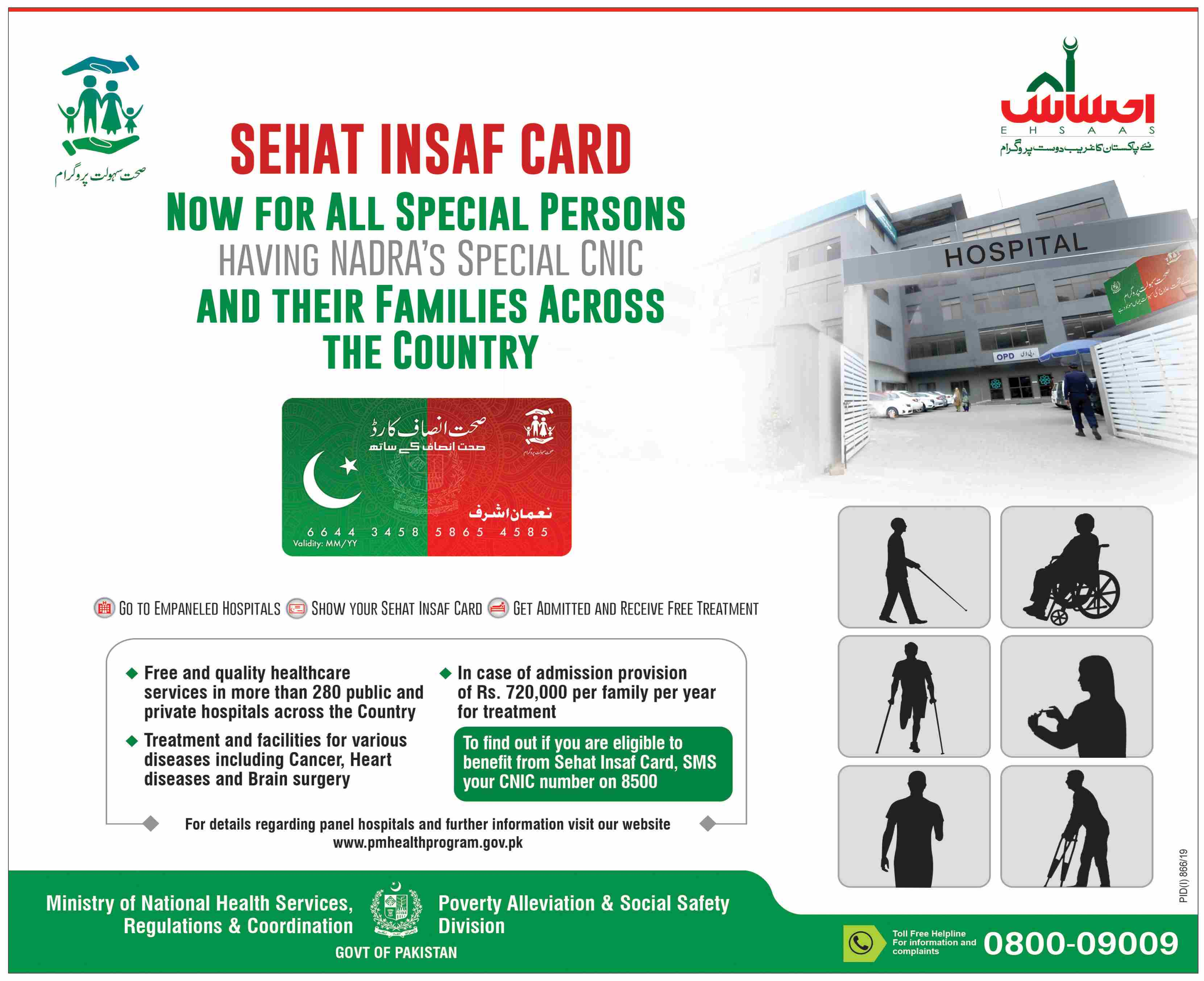 Sehat Insaf Card for Special Persons in Pakistan