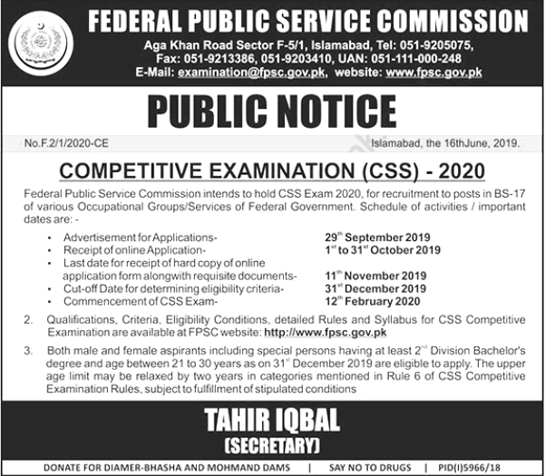 Schedule of CSS 2020 - FPSC Competitive Examination in Pakistan
