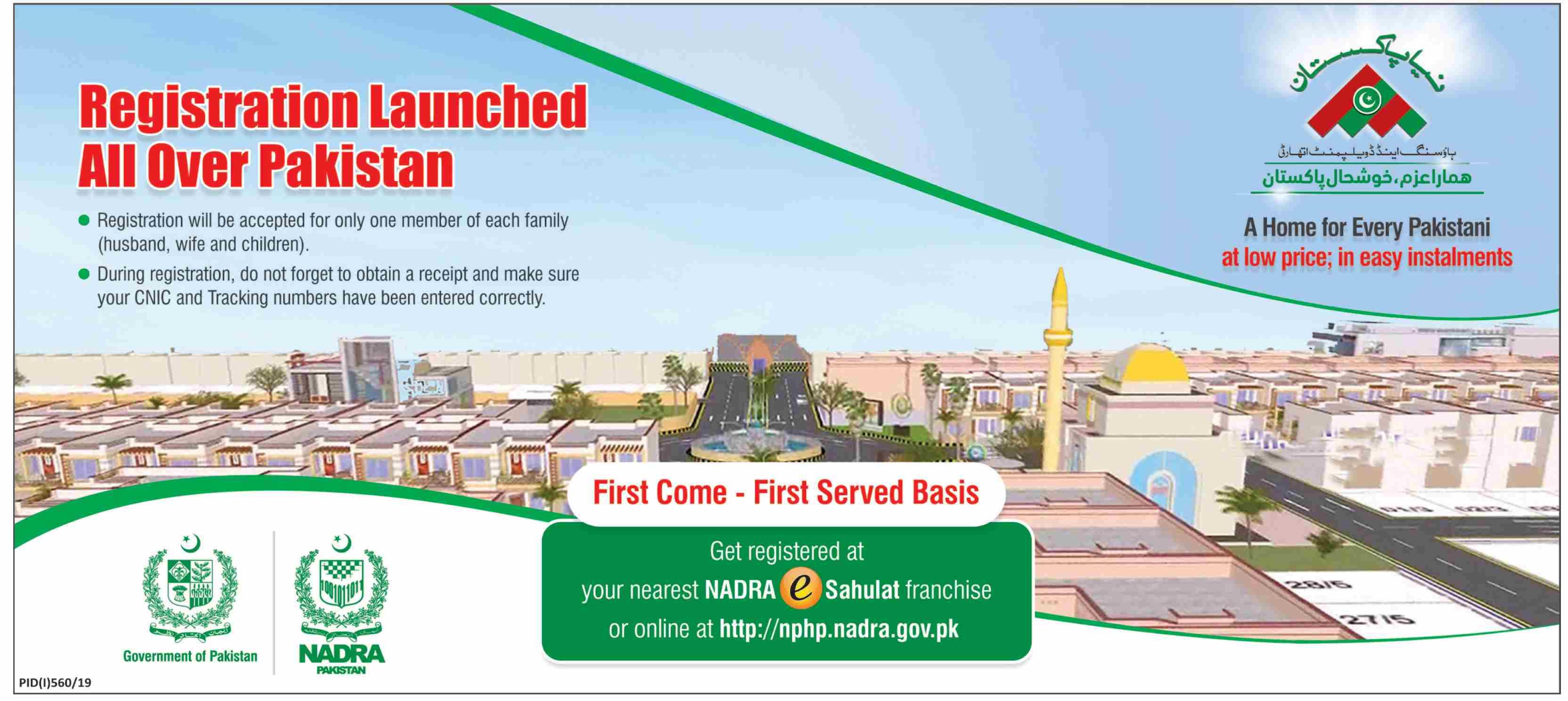 Registration Open for All Over Pakistan for Naya Pakistan Housing Program