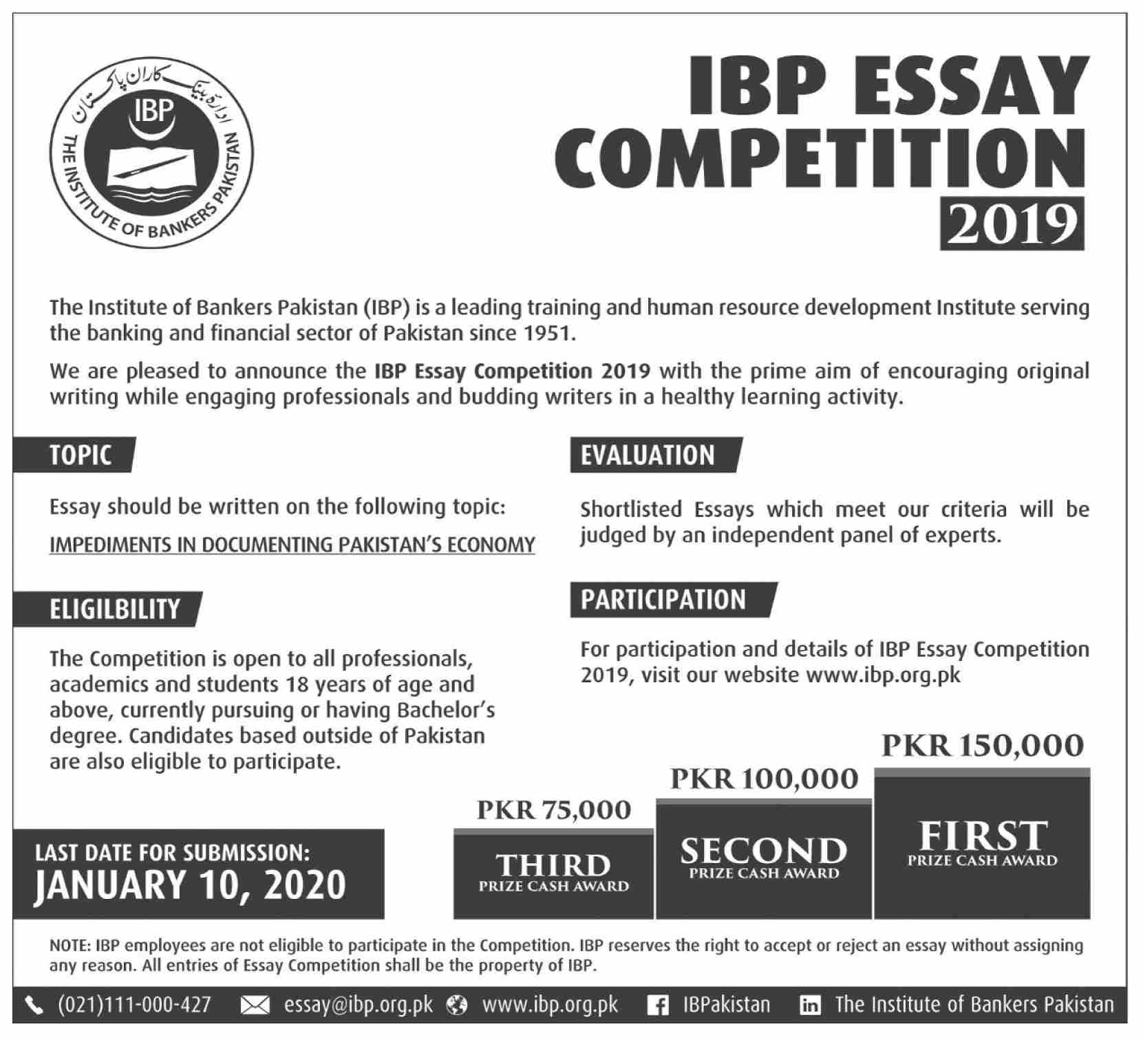 Essay Competition 2019 - Institute of Bankers Pakistan (IBP)