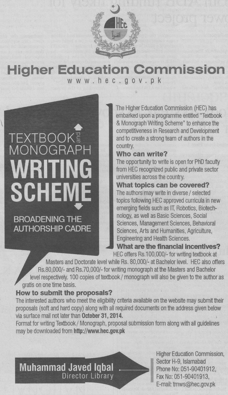 HEC Textbook and Monograph Writing Scheme 2014