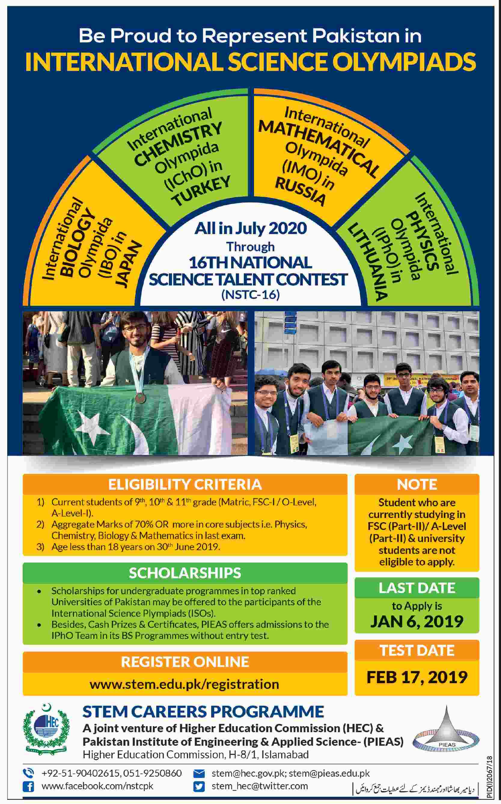 International Science Olympiads (Science Talent Contest)