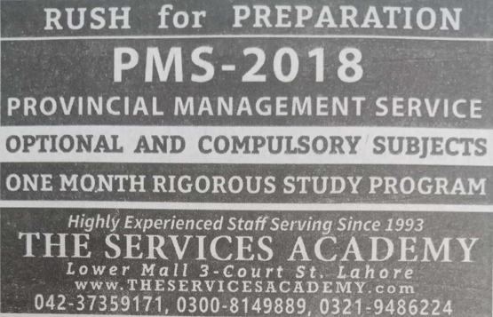 Preparation of Provincial Management Service (PMS) - 2019