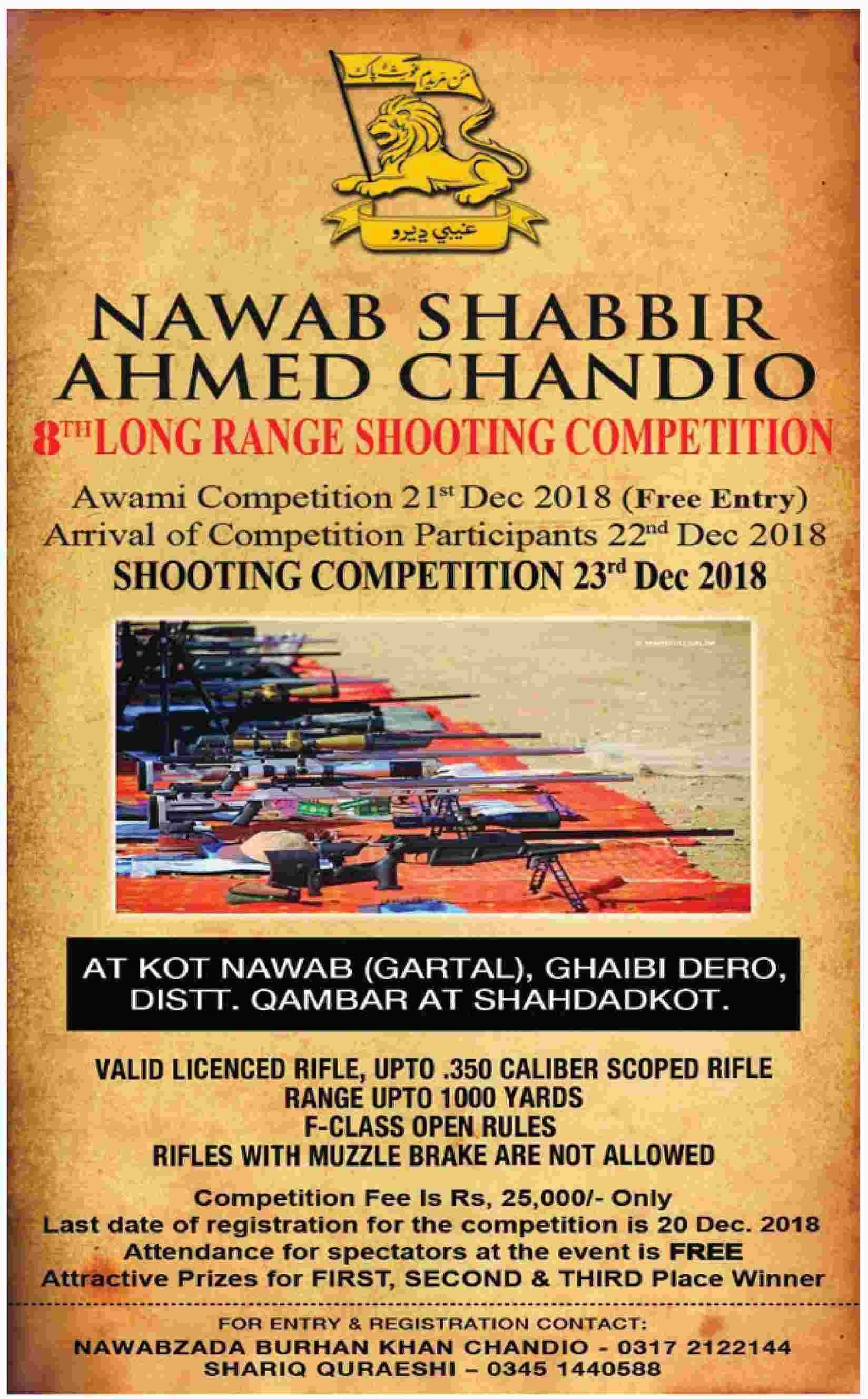 Nawab Shabbir Ahmed Chandio 8th Long Range Shooting Competition