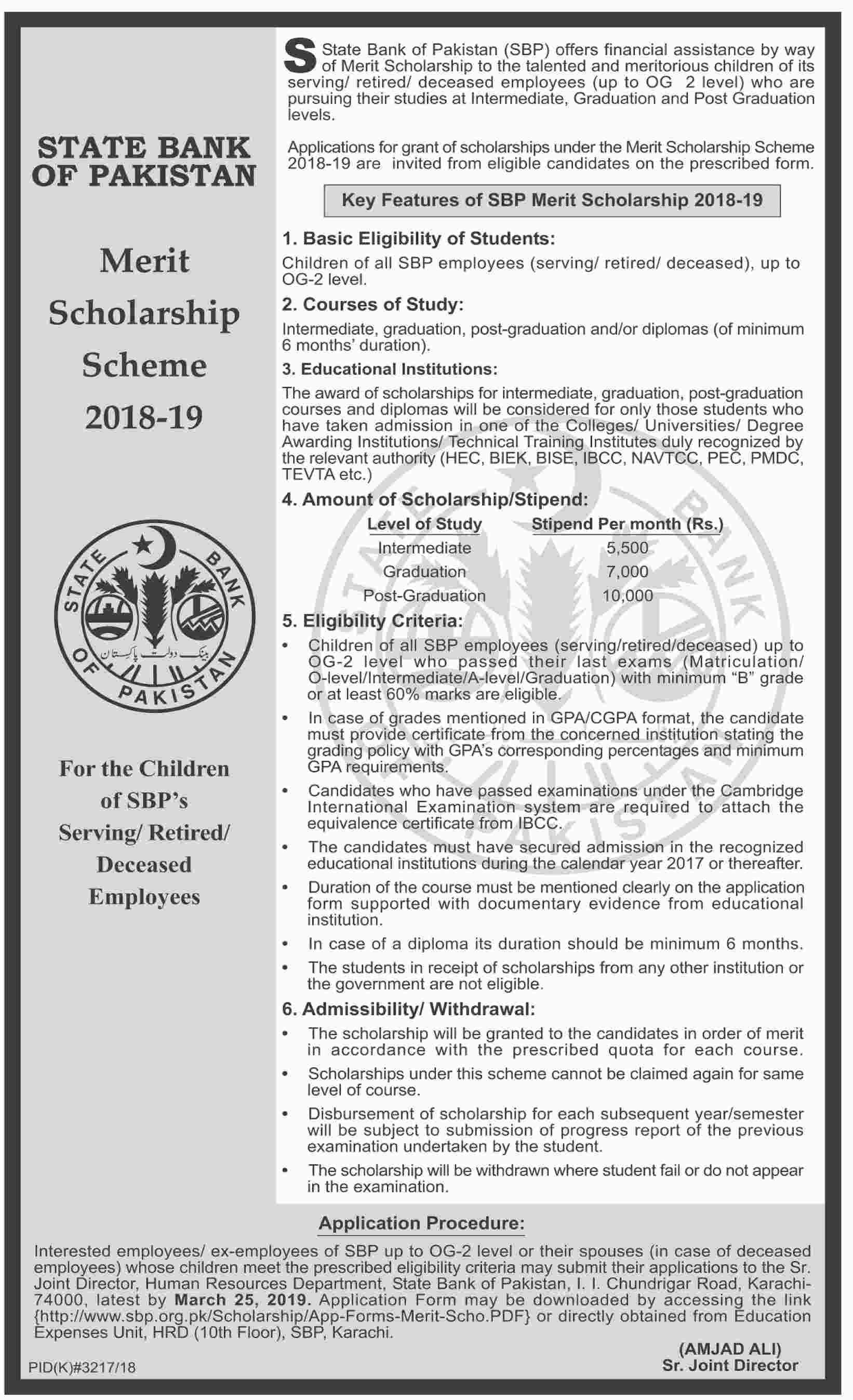 Merit Scholarship Scheme 2018-19 to the Talented Students - State Bank of Pakistan