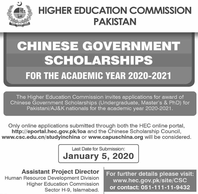 Chinese Government Scholarships for Pakistani National - Academic Year 2020-2021