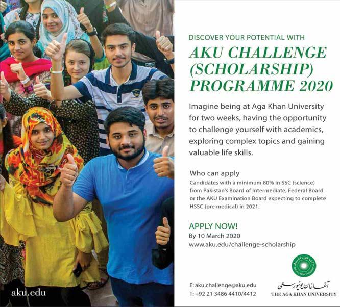 AKU Challenge (Scholarship) Programme 2020