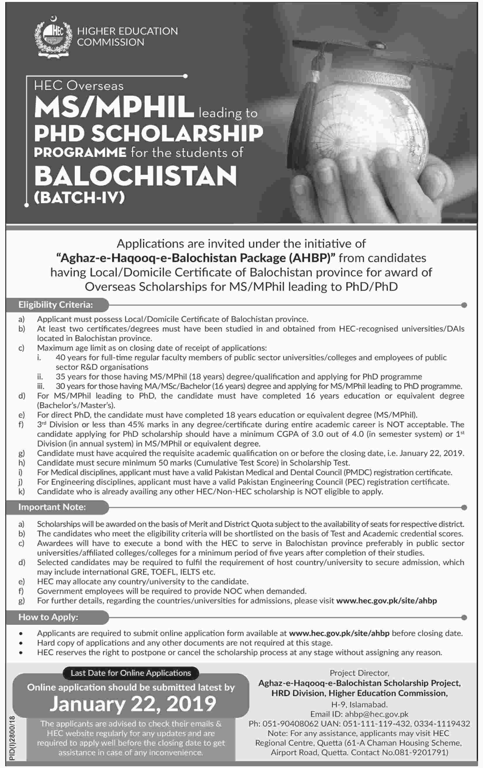 HEC Overseas MS/ MPhil Leading to PhD Scholarship Programme for the Students of Balochistan (Batch-IV)