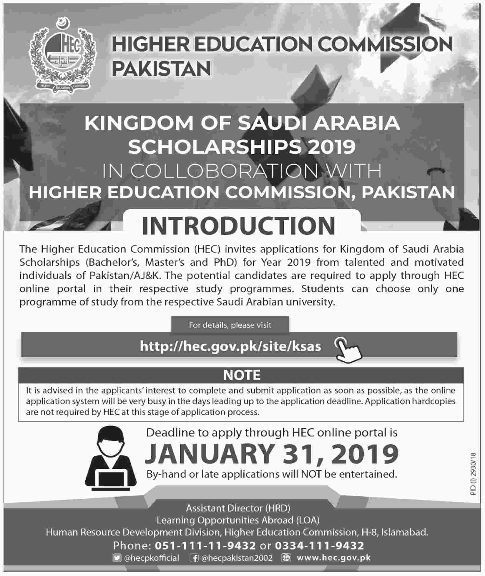 Kingdom of Saudi Arabia Scholarships 2019 in Collaboration with Higher Education Commission, Pakistan
