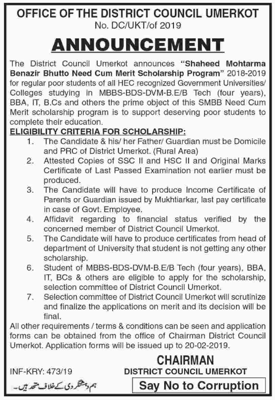 Shaheed Mohtarma Benazir Bhutto Need cum Merit Scholarship Program 2018-2019