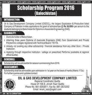 Scholarship Program 2016 (Balochistan) for Diploma in Associate Engineering (DAE) Students
