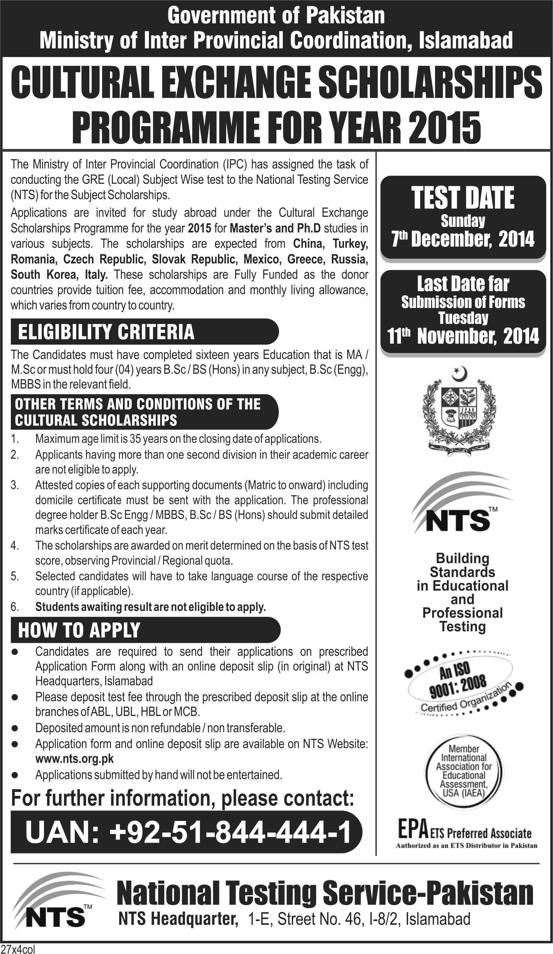 Scholarship Program 2016 (Southern Districts of KPK) for Diploma in Associate Engineering (DAE)  Students